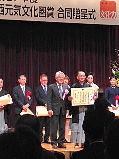 伊丹十三記念館 伊丹十三賞 第3回受賞者(2011年)